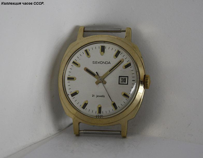 фото, фотография, Часы СССР на экспорт. IMG_4455 - Фотохостинг - национальный фотоархив, размещение частных
