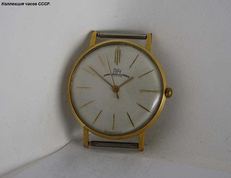 Найдено по тексту: Продам Циферблаты Луч(золотые часы)Стрела,Оке