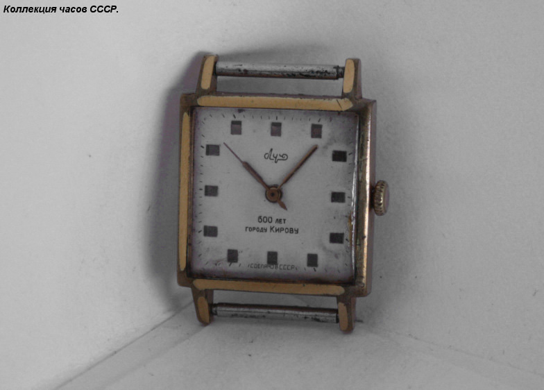 Коллекция часов СССР :: USSR watches collection