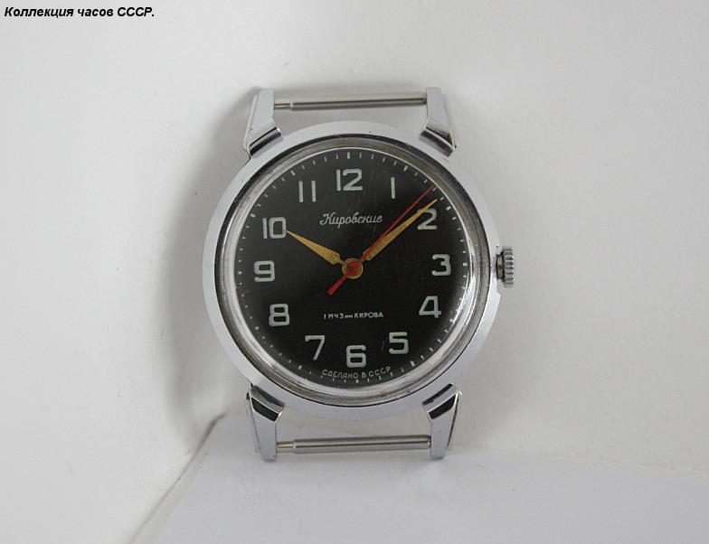 Все фотографии альбома. Часы СССР различных марок