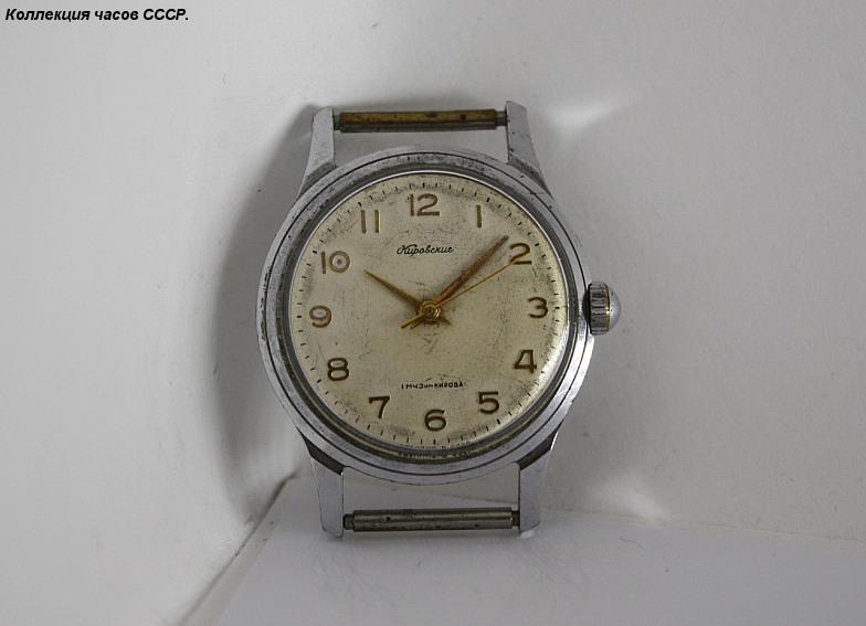 фото, фотография, Часы СССР различных марок. IMG_3704 - Фотохостинг - национальный фотоархив, размещение частных