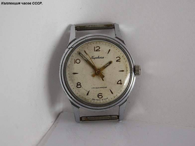 фото, фотография, Часы СССР различных марок. IMG_3705 - Фотохостинг - национальный фотоархив, размещение частных
