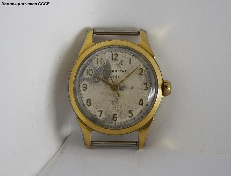 фото, фотография, Часы СССР различных марок. IMG_3710 - Фотохостинг - национальный фотоархив, размещение частных