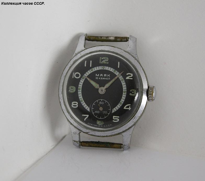 фото, фотография, Часы СССР различных марок. IMG_3725 - Фотохостинг - национальный фотоархив, размещение частных