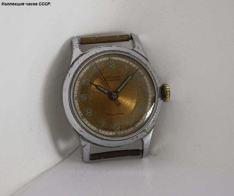 фото, фотография, Часы СССР различных марок. IMG_3740 - Фотохостинг - национальный фотоархив, размещение частных