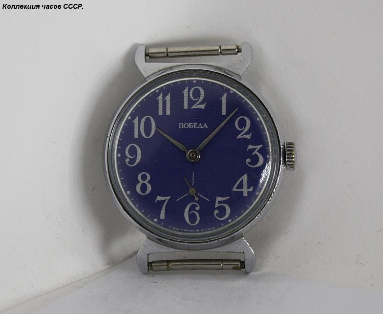 Где купить часы Победа/Where to buy Pobeda watches Русские