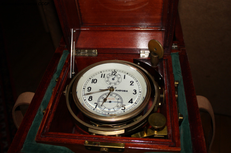 Советские наручные часы военно-морской авиации.