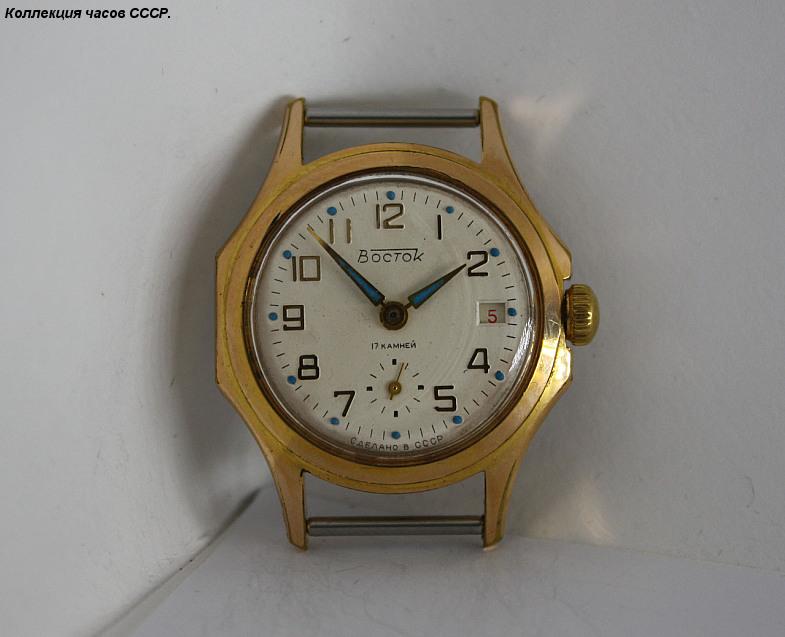 Наручные часы Восток часы с автоподзаводом в свое время стали символом СССР наравне с космическим кораблем и ядерной