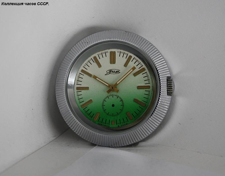 Зим Цена 500 рублей - Наручные часы Зим сделано в СССР. Отдается в дар Часы ЗИМ времён СССР безвозмездно и